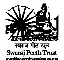 Swaraj Peeth Trust