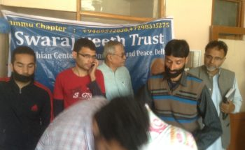Swaraj Peeth Trust: Jammu & Kashmir Emergency Humanitarian Engagement