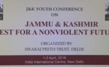 J&K youth conference – Quest For a Non-violent Future